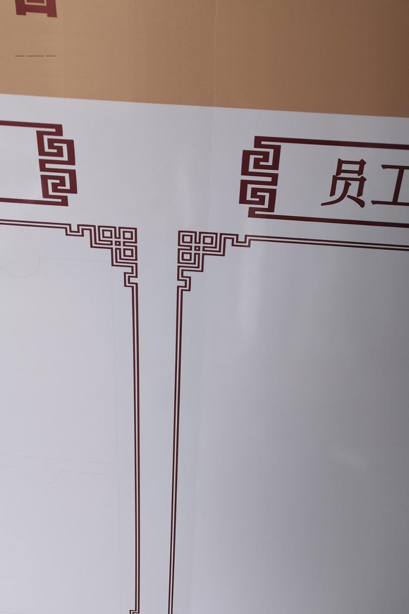 5MM厚度PVC板包金色细边,折叠发货企业文化墙,公告栏,员工风采